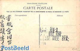Postcard man with decorations with stamp on front to USA