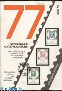 NVPH Speciale Catalogus 1977