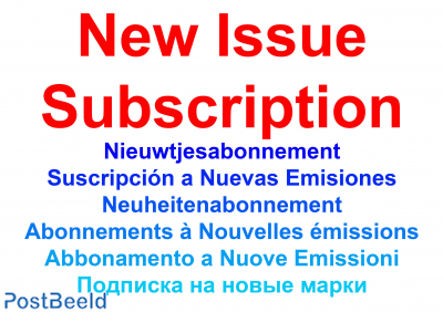 New issue subscription on stamps with Helicopters