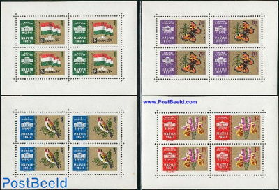 Stamp exposition 4 s/s