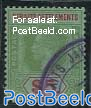Straits settlements, $5, Stamp out of set