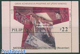 Stamp collecting month s/s