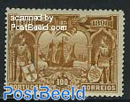 100R. Stamp out of set