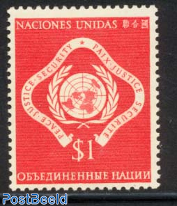 $1, Stamp out of set